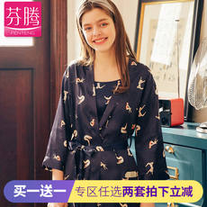 Fenton pajamas three-piece South Korean silk seven-point sleeves Japanese-style nightdress camisole shorts home service female summer suit