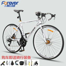 Permanent bicycle road bike disc brakes 700C bend 27-speed racing racing men and women students sports car off-road super light