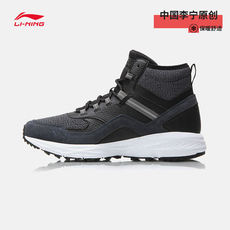 Li Ning casual shoes men's shoes wear-resistant anti-skid support reflective warm fashion classic high to help autumn and winter sports shoes