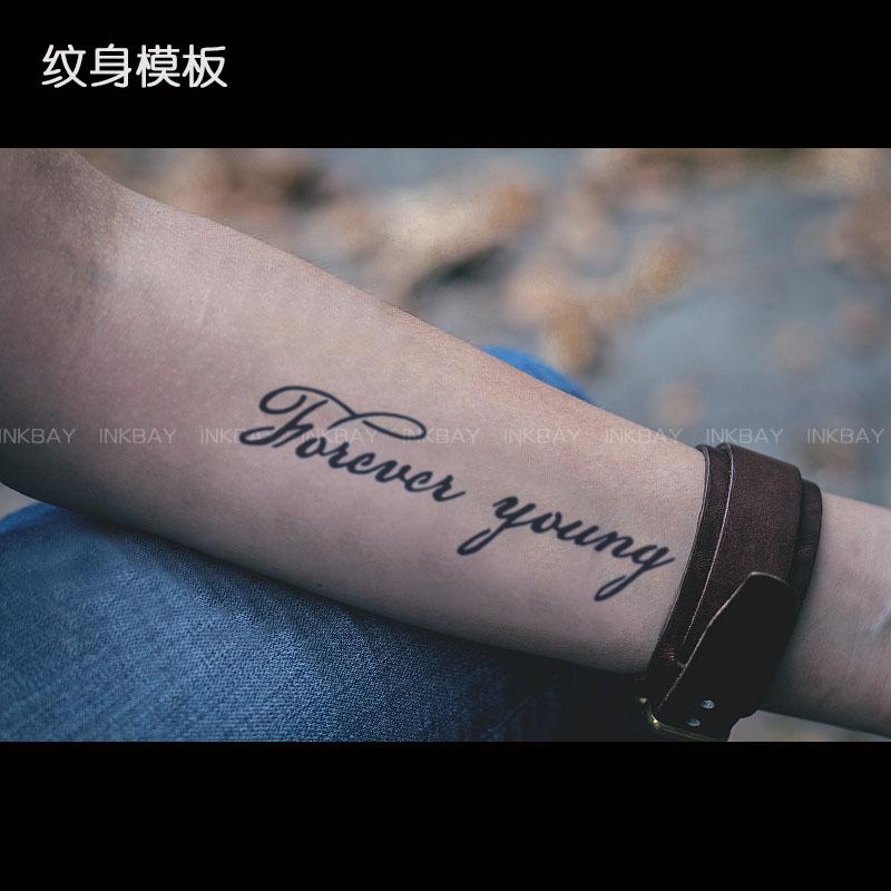 格艾菲纹身果汁模板t188英文永远年轻仿真刺青半永久纹身镂空模版