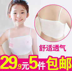 Girls underwear female 9-12 year old primary school vest 11 child bra just developed cotton 10 sling half