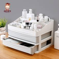 Desktop storage box drawer multi-layer cosmetic case European skin care products Princess finishing home cosmetics rack