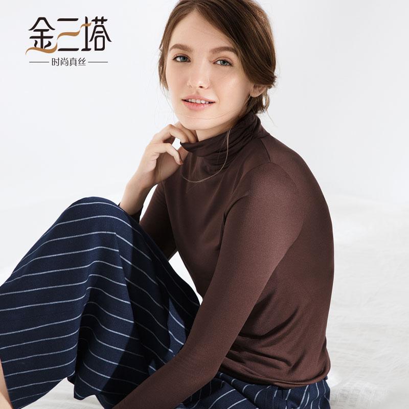 金三塔100%桑蚕丝真丝女时尚百搭基础打底衫薄修身高领纯色长袖