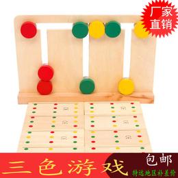蒙台蒙特梭利蒙氏早教教具三色游戏1-3岁婴幼儿童感官积木制玩具
