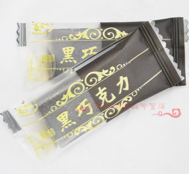 北京特产百年义利糖醇黑巧克力100g纯可可