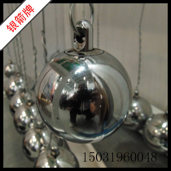 Steel chain ball stainless steel hammer ball school sporting goods silver arrow game supplies competition chain ball