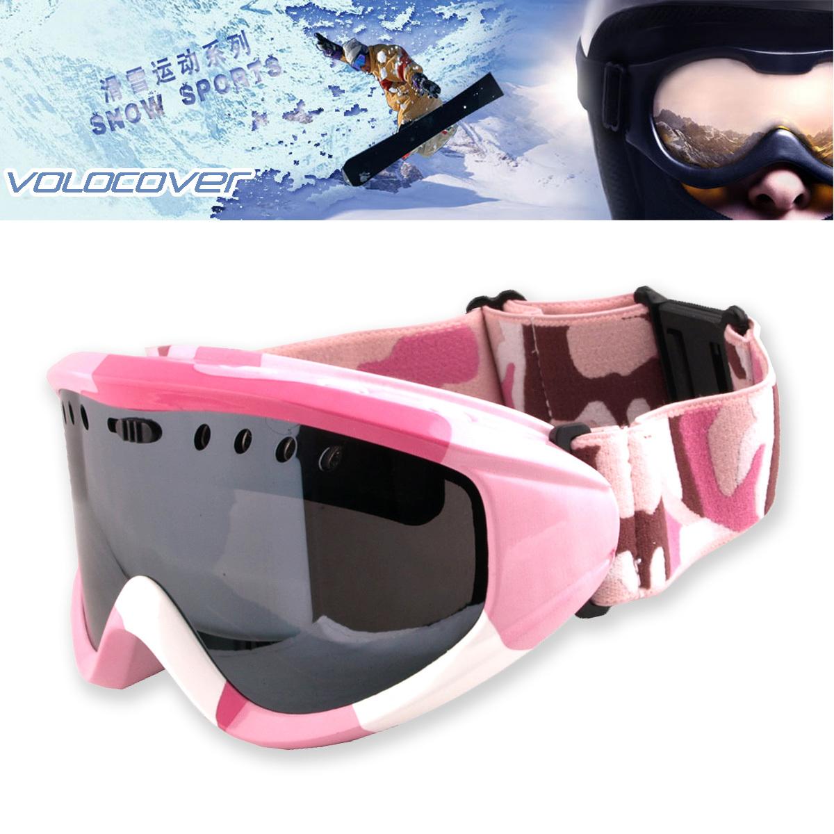 VOLO艾仑凯沃柱面 球面 双层防雾 滑雪镜 男 女防风 紫外线抗冲击