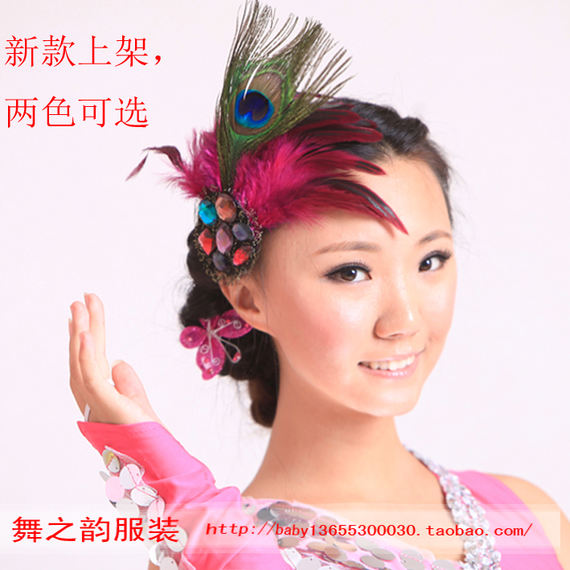 Ethnic dance headdress Dai dance peacock dance headdress peacock hair headdress real peacock feather head flower brooch