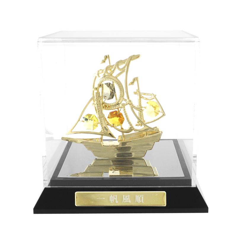 水晶一帆风顺帆船摆件商务开业刻字礼品办公室摆台饰物送领导男生