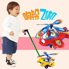 062 Push the plane Baby toddler push the toy Will spit the tongue will blink the bell 308A