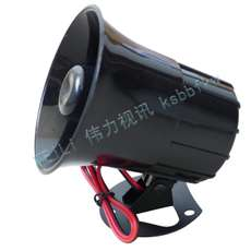 ES-626 Horn Alarm Security Equipment Burglar Alarm Equipment Alarm Siren High Decibel Speaker
