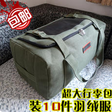Large capacity portable travel bag canvas men and women luggage bag quilt moving storage bag large waiting bag