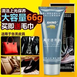犀牛 鞋油 黑色鞋刷套装 无色保养油棕色皮革护理剂保养剂美容霜