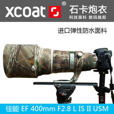 Canon EF400f2.8II 428 lens gun coat lens protection ring waterproof cold silicone XCOAT stone card