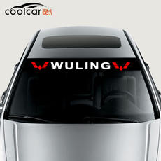 Cool coffee is suitable for SAIC GM Wuling Light Wuling Hongguang Rongguang special modification front file stickers post file stickers