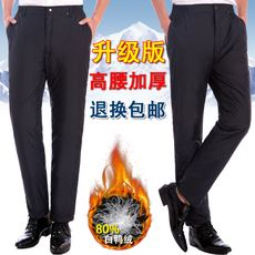Men's middle-aged and old-fashioned down pants men wear thick winter add fertilizer to increase men's high waist men's wear large size trousers