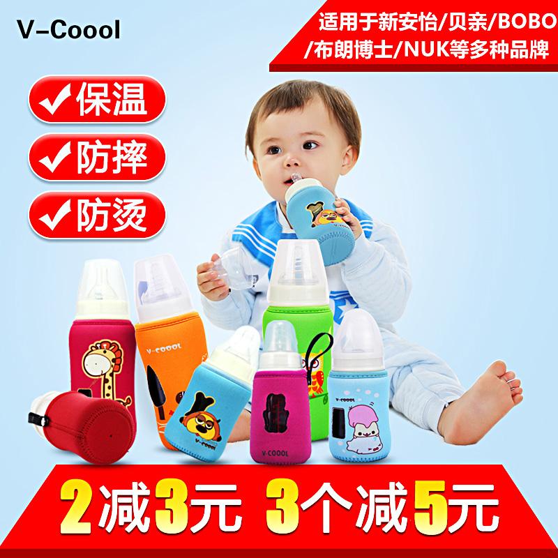 贝亲恒温套玻璃奶瓶套子保护套通用防摔保暖保温套加热新安怡