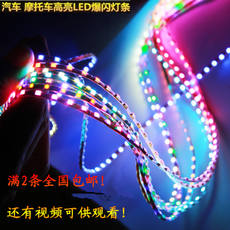 Electric Vehicles Motorcycle Accessories Wildfire 12V Lighting Strips Lantern Light Flashing LED Car Decoration