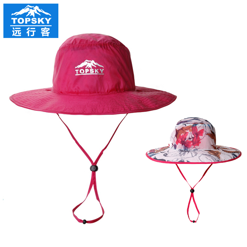 远行客新款户外帽子遮阳帽 夏天防晒女款速干帽 超轻透气太阳帽