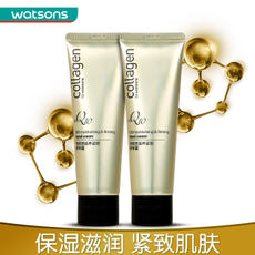 Watsons collagen hand cream moisturizing hand men and women in autumn and winter to relieve dry hands 80g * 2