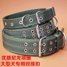 Large dog collar collar pet supplies dog collar neck collar medium dog Jin Mao De Mu neck collar hood