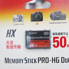 Sony Memory Stick 16g MS-HX Short Rod Red Stick PSP Memory Card High Speed ​​Camera Memory Card Genuine