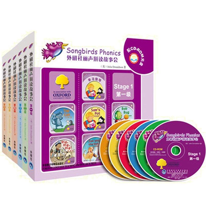 正版现货 外研社丽声拼读故事会 Stage1第级至第六级 可点读 1-6册4-10岁儿童 外研社少儿英语读物 牛津阅读树 英语拼音