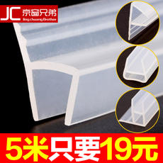 h frameless balcony glass door and window seals door window windproof strip bathroom shower room waterproof rubber strip accessories