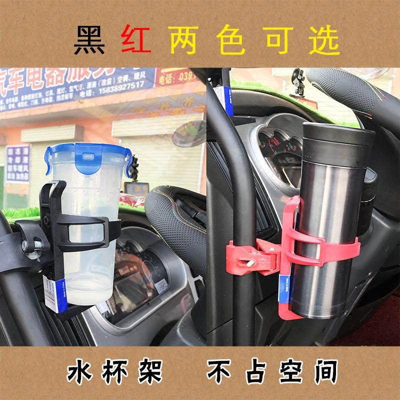 大货车水杯支架烟灰缸支架矿泉水瓶支架加大卡箍粗杆固定圈茶杯