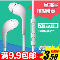 Korean creative compatible ear music headphones girls cute universal earbuds with wheat wire control mobile phone
