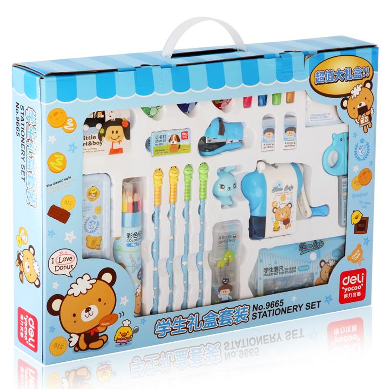 开学礼物得力卡通礼盒套装 可爱学生文具礼包儿童9665