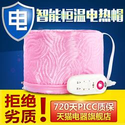正品包邮电加热蒸发染发烫发膜护发局油焗油头发护理倒膜电热帽子