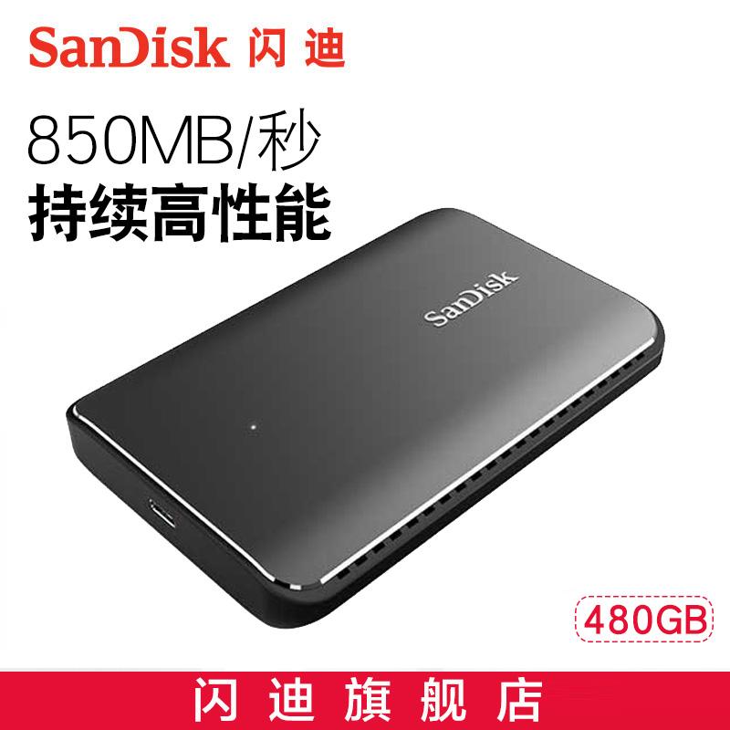 闪迪至尊极速SDSSDEX2-480G-Z25 900型移动固态硬盘