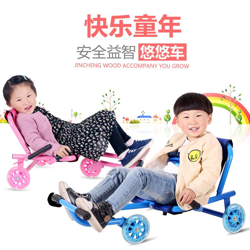 悠悠车脚踩摇摆车儿童广场代步车闪光轮滑板车女孩男孩静音扭扭车