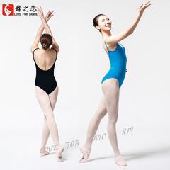 舞之恋新款体操服 形体芭蕾 吊带连体舞蹈服 大背高胯修身款 包邮