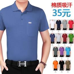 夏季中老年全棉短袖T恤爸爸装中年40-60薄款翻领纯棉男70半袖汗衫