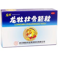 健民龙牡壮骨颗粒12袋小儿补钙佝偻软骨食欲不振强筋壮骨和脾健胃
