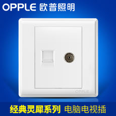 Op lighting 86 cable TV computer switch socket panel home white network cable socket network jack G