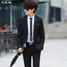 Men's suits, youth, Slim, Korean version, autumn, wedding, best man, professional dress, suit, three-piece suit