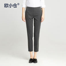 OXC/ European Kokura trousers female nine pants pants pants elastic waist spring and summer eight pants female fashion tapered pants