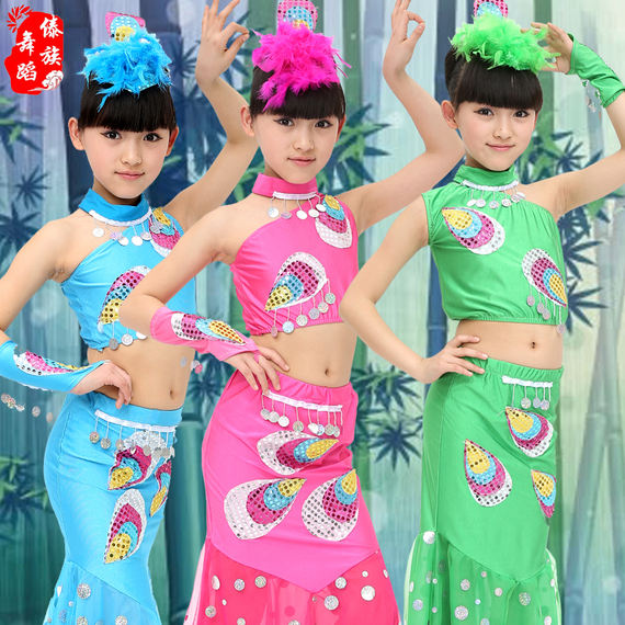 Children's women's dance costumes peacock dance performance costumes set minority dance costumes send headwear