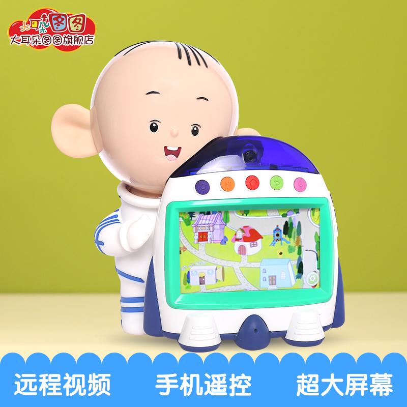 大耳朵图图可视频通话互动家教学习机儿童早教机故事机平板0-12岁