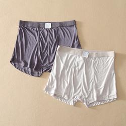 台湾专柜纯桑蚕丝42针超细双面针织真丝平角内裤男士