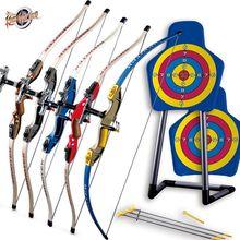 【弓箭举重射击游戏】最新最全图片射箭射箭游小孩子射击微博弓箭图片
