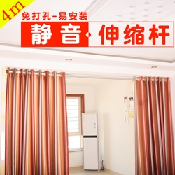 窗帘杆免打孔卧室申缩撑杆门帘杆超长3米4米简易静音罗马杆伸缩杆