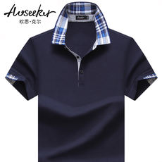 Short-sleeved t-shirt male business lapel middle-aged men's collar short-sleeved t-shirt led polo shirt fat people SMS t-shirt male