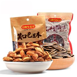 姚生记120g巴旦木+180g山核桃味瓜子每日坚果炒货礼包零食品特产