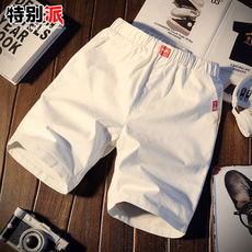 Summer casual pants men's shorts Slim pants youth beach pants sports Korean version of five points pants 5 points trend