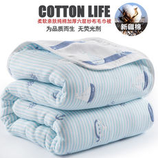 Six-layer gauze towel is cotton single double cotton towel blanket summer cool child baby napping blanket