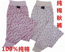 2 middle-aged and elderly ladies printed autumn and winter trousers cotton plus fertilizer to increase high-waist cotton vintage loose plus files